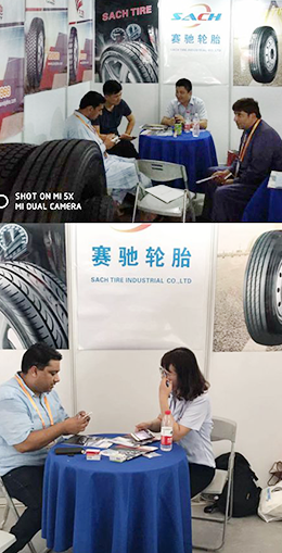 The 9th China International Tire Exhibition